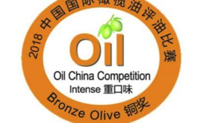 """Bronce en el prestigioso concurso """"Oil China Competition"""", en la categoría Aceite de Oliva Virgen Extra Temprano"""