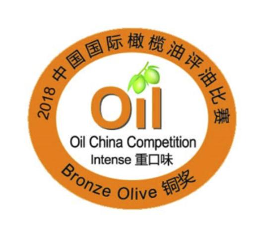 Bronce en el prestigioso concurso «Oil China Competition», en la categoría Aceite de Oliva Virgen Extra Temprano